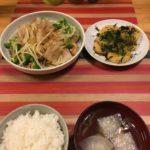 娘に残す料理レシピ'180127晩ご飯【鳥もも肉と豚バラのもやピー炒め】【長芋の麺つゆ焼】