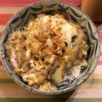 天とじ丼(前日天ぷらたくさん作っておいて良かったぁ〜)